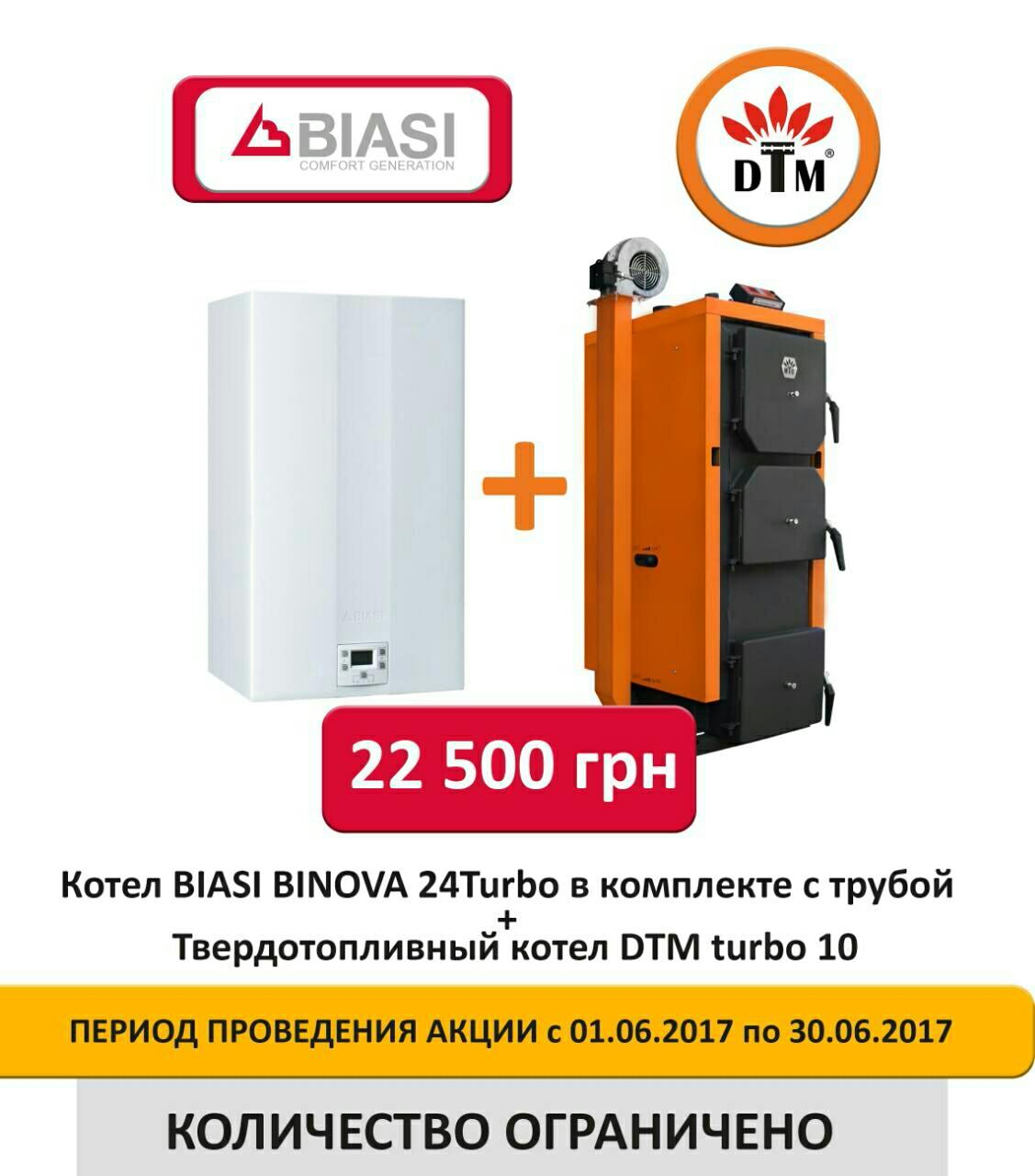 Biasi Binova 24 Turbo+DTM Turbo 10